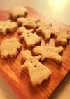 糖質制限◆クリスマスにジンジャークッキー