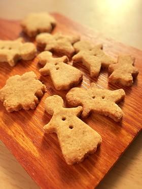 糖質制限◇クリスマスにジンジャ...