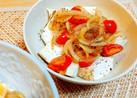 焼き豆腐*トマトとなめ茸炒めのせ