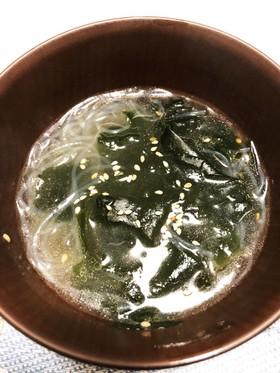ワカメと春雨の胡麻スープ