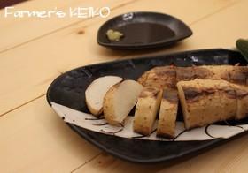 【農家のレシピ】焼き長芋