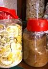 『畔上の台所』流 塩レモンの作り方