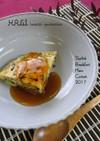 さつま芋と彩り野菜のあんかけ豆腐茶碗蒸し