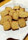 グルテンフリー 米粉&大豆粉のクッキー