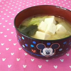 ☆白菜とわかめのお味噌汁☆