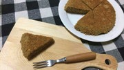 炊飯器で紅茶のシフォンケーキの写真