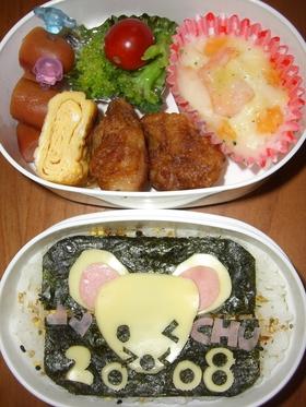 ネズミさん弁当