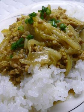 鶏と白菜のカレー丼