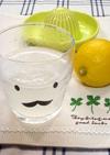 蜂蜜檸檬生姜湯