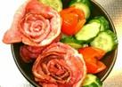 簡単❗ローストビーフの薔薇と野菜サラダ