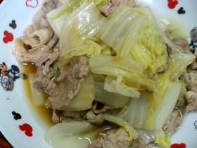 豚肉と白菜の蒸し焼き