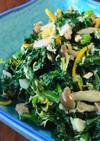 春菊とシーチキンの酢の物