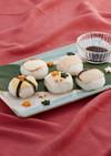 介護食 手まり寿司