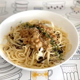 玉ねぎヨーグルトで納豆スパゲティ
