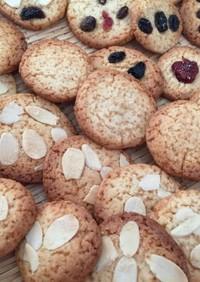米粉レモンクッキー/アーモンド&レーズン