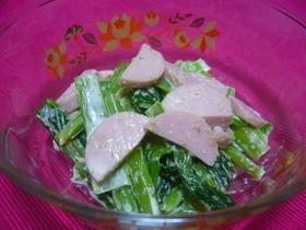 おさかなソーセージと小松菜のごまマヨ和え