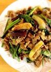 ラムと空芯菜のカレー炒め