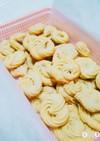 大量生産!バナナの簡単絞り出しクッキー