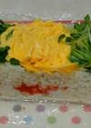 ★カラフルな押し寿司★