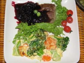 温野菜の『辛子味噌マヨネーズ焼き』