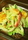 白菜アボカドカニカマ等のヨーグルトサラダ