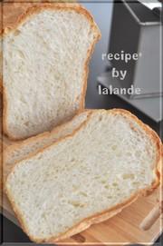新食感宣言!外カリッと中もちもち食パンの写真