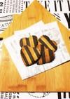 ストライプクッキー。