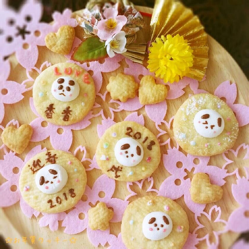 お正月に♥戌のお年賀マシュマロクッキー