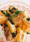 豚と厚揚げと野菜の炒め物