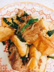 豚と厚揚げと野菜の炒め物の写真