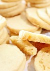 材料3つ♪簡単さくさくクッキー