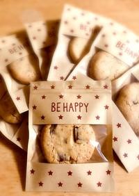 HMでサクサク♡チョコチップクッキー
