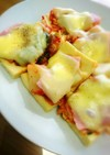 5分。ダイエットに高野豆腐キムチピザ