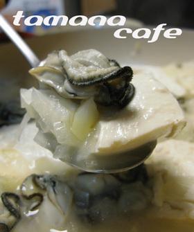 簡単♪うまみたっぷり♪洋風牡蠣豆腐鍋