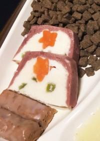 犬用エゾ鹿肉と絹豆腐の旨味テリーヌ