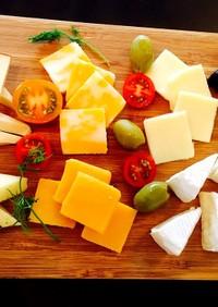 おもてなしに♡チーズの盛り合わせ