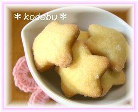 簡単**さくさく**メロンパンクッキー♪