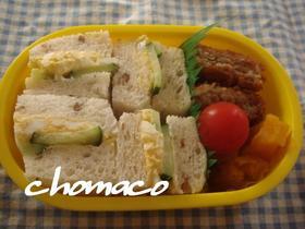ちょま弁22.サンドイッチ弁当