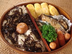 ちょま弁23.いわしの梅肉煮弁当