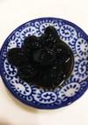 シャトルシェフ おせちの黒豆