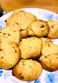 しっとりサツマイモのクッキー