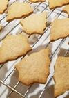 甘さ控えめシナモンジンジャークッキー