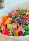 タコと野菜のオートミールサラダボウル