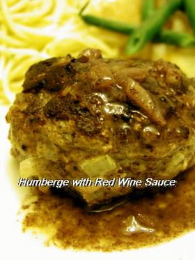 ハンバーグの赤ワインソース
