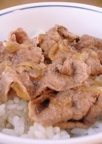 美肌☆簡単 基本の美味しい牛丼