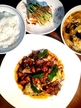 本格家中華❗️回鍋肉