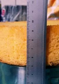 ホールケーキ用のスポンジを分かりやすく!