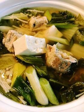 鮭缶で簡単★白菜たっぷり石狩鍋