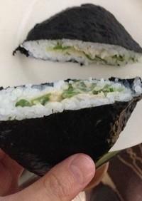【超減塩】シーチキンマヨネーズおにぎらず