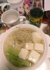 【ひとり鍋】湯豆腐